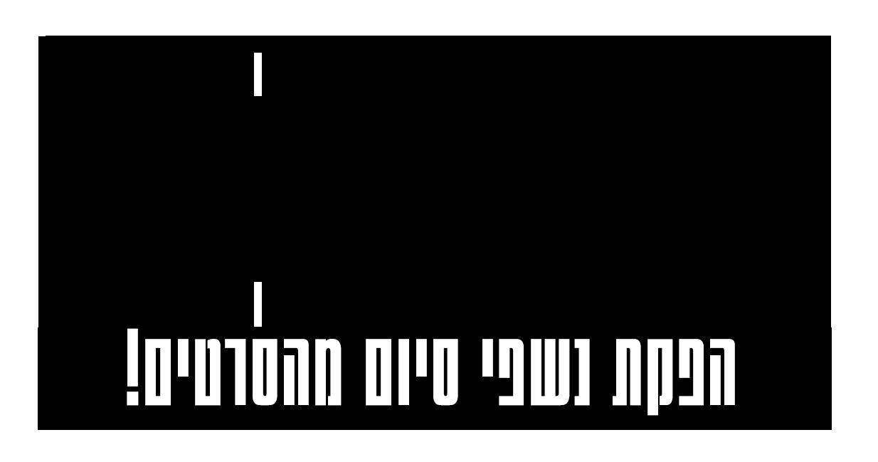 לוגו חברת prom israel פרום ישראל